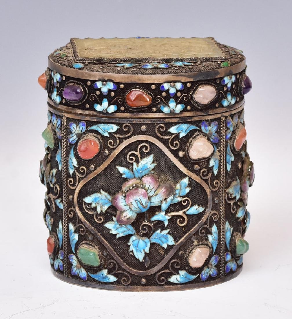 Chinese Silver Cannister