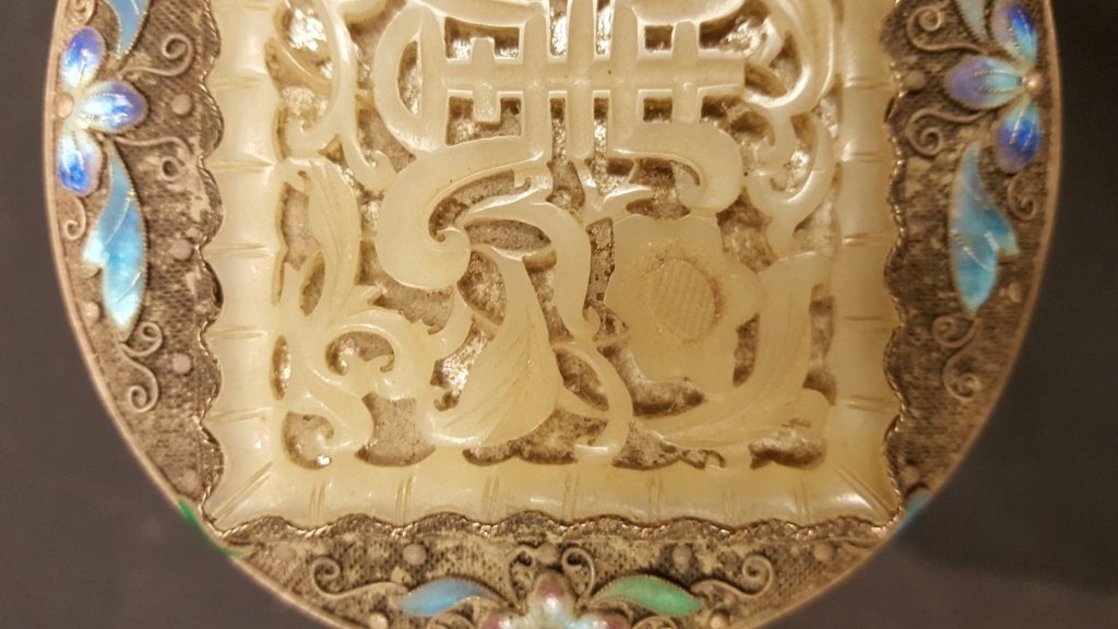 Chinese Silver Cannister - 6