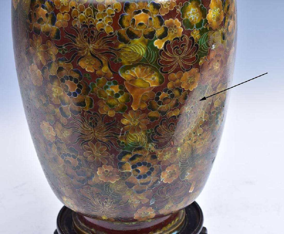 Pair Chinese Cloisonne Vases - 2
