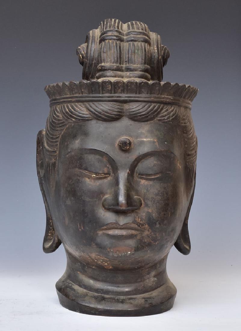 Southeast Asian Bronze