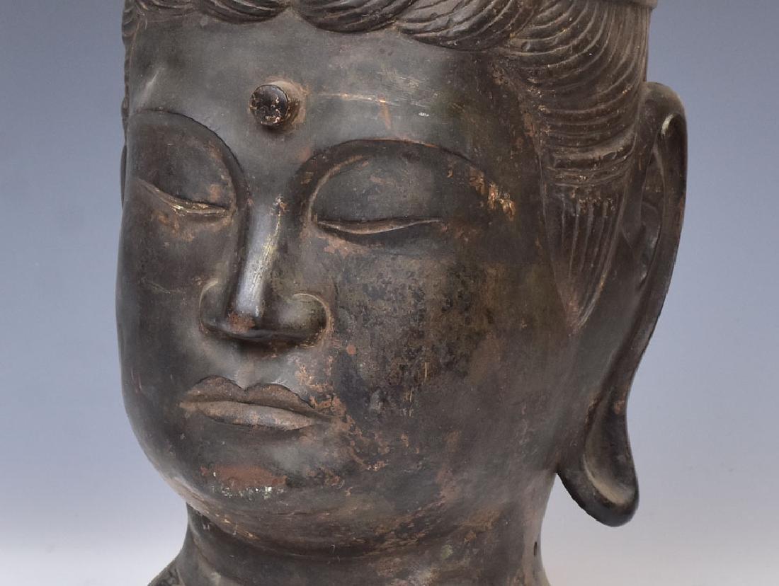 Southeast Asian Bronze - 3