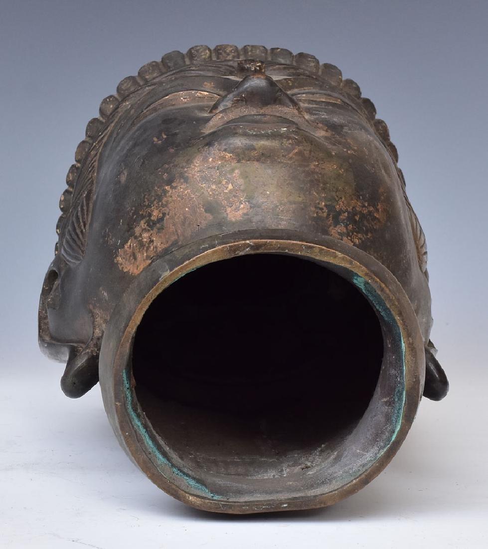 Southeast Asian Bronze - 4