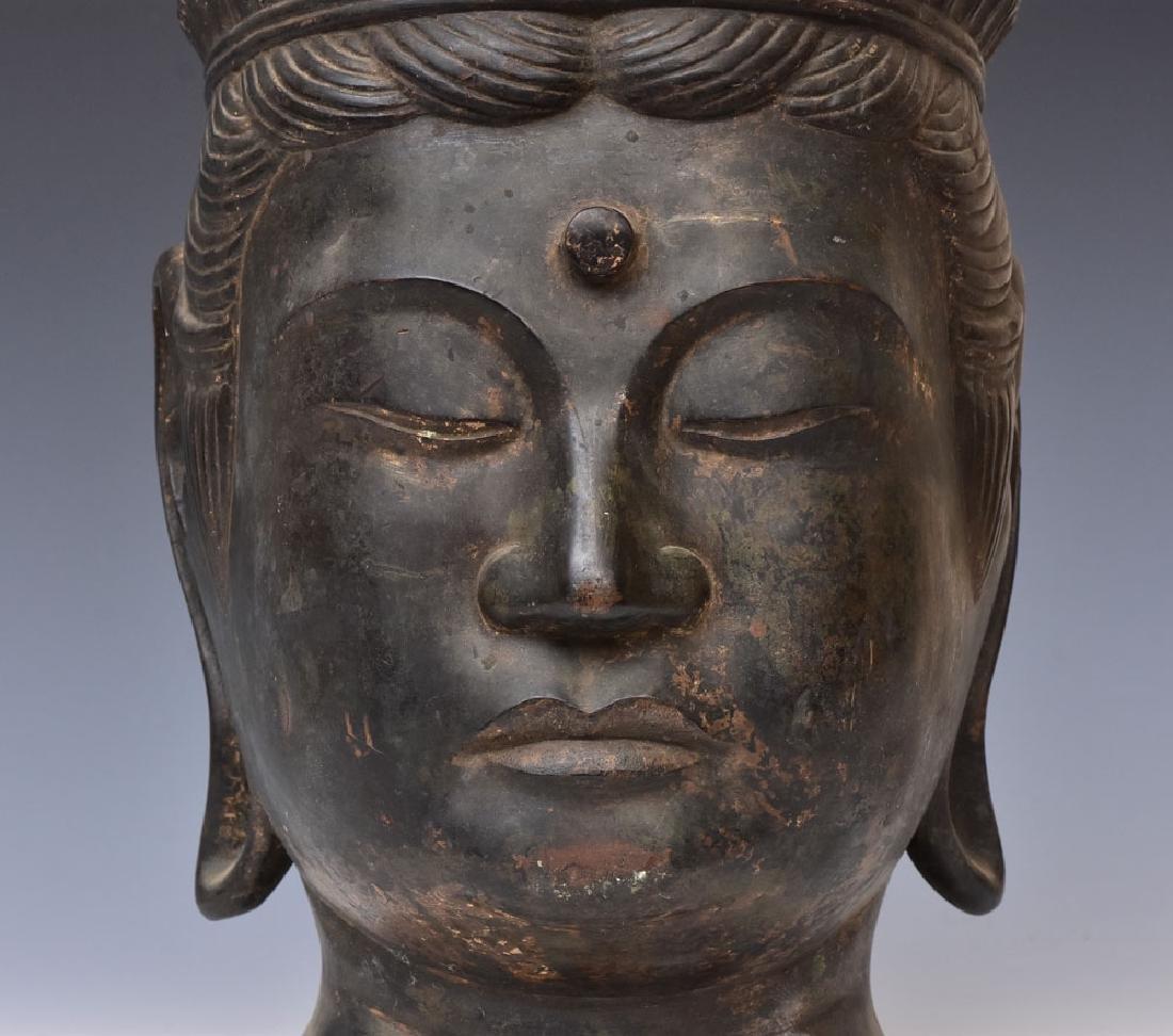 Southeast Asian Bronze - 5
