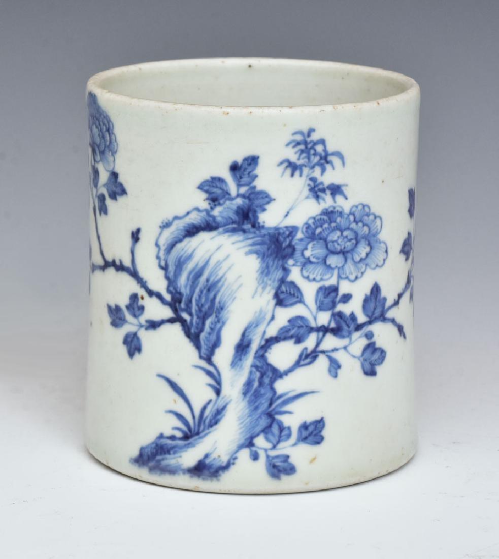 Ming Dynasty Brush Pot