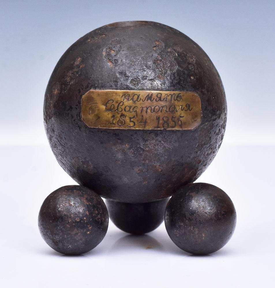 Cannon Ball Desk Ornament