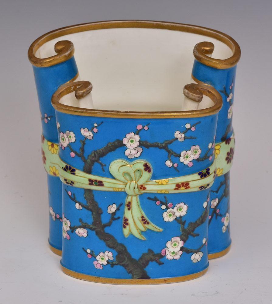 Japanese Blue Porcelain Vase