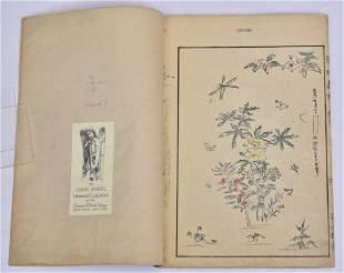 Tairo Isikawa Woodblock Prints, 1803