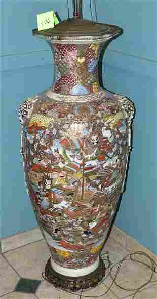 Satsuma Floor Vase