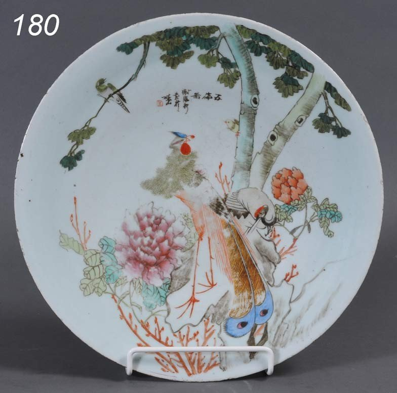 """180: CHINESE FAMILE ROSE CHARGER with peacock 13 5/8"""" d"""