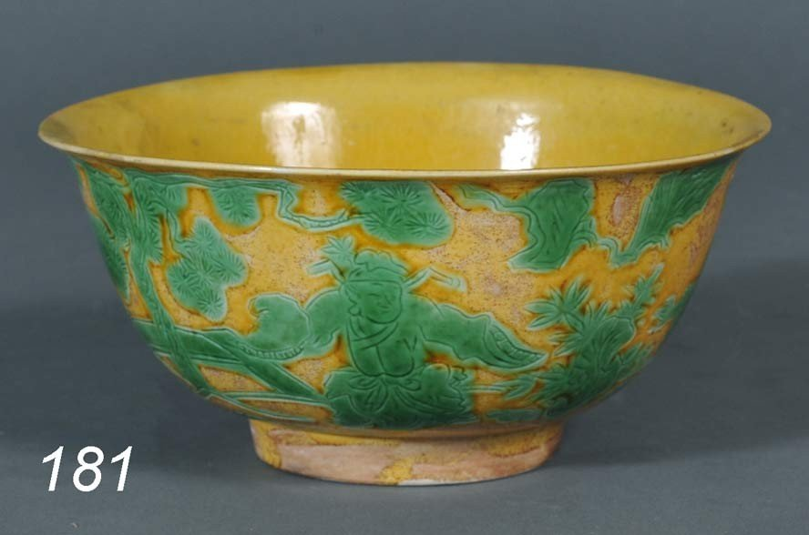 181: CHINESE AUBERGINE AND YELLOW GLAZED BOWL with warr
