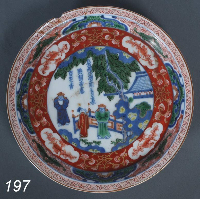 """197: CHINESE PLATE WITH SCHOLARS 7 1/8"""" diameter probab"""