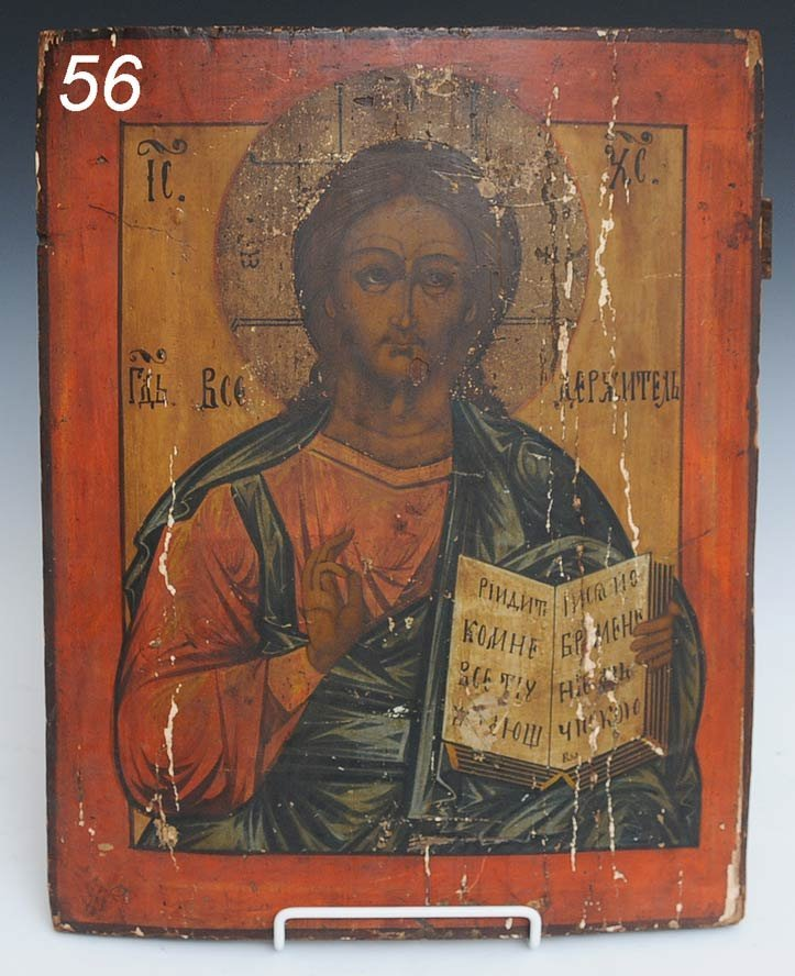 """56: LARGE RUSSIAN ICON Christ 18 1/2""""x 14 1/2"""" 19th cen"""