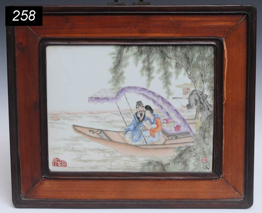 258: CHINESE PORCELAIN PLAQUE Signed Yu Wenxiang