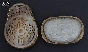 253: PAIR OF CHINESE JADE PENDANTS mounted as dresser b