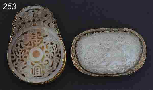 PAIR OF CHINESE JADE PENDANTS mounted as dresser b
