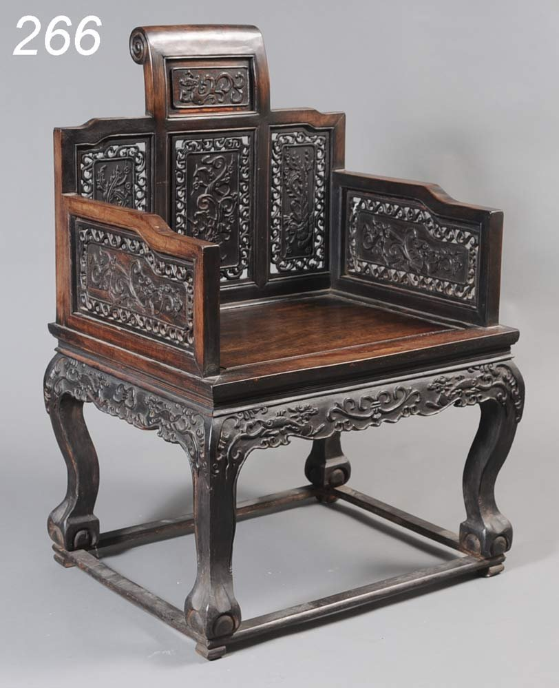 266: ELABORATELY CARVED CHINESE ARMCHAIR possibly Huang