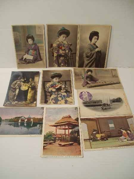 17: Postcards