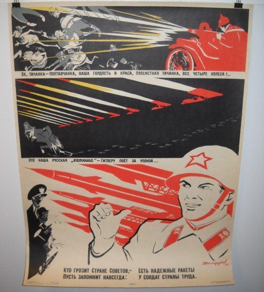 13A: RUSSIAN POSTER