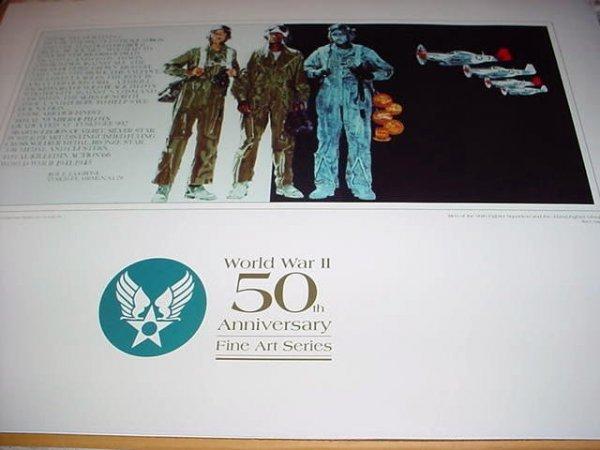 2506232: World War II 50th Anniversary Fine Art Series