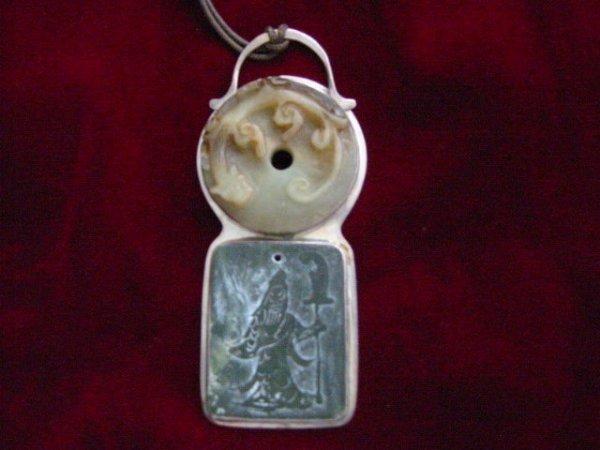 2518363: Designer Jade Pendant Necklace W Silver Frame