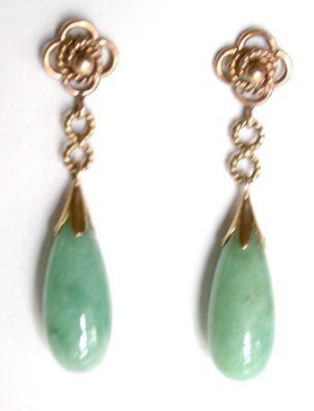 2518562: Vintage Green Jadeite Earrings