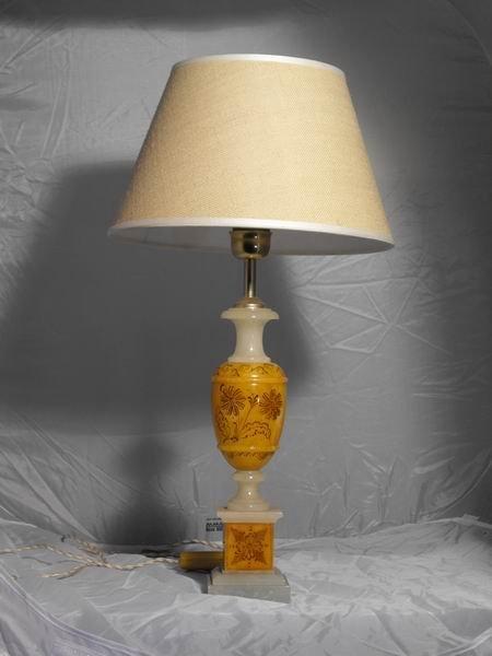 249: Alabaster lamp