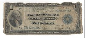 1918 $1 United States Federal Reserve Bank Note