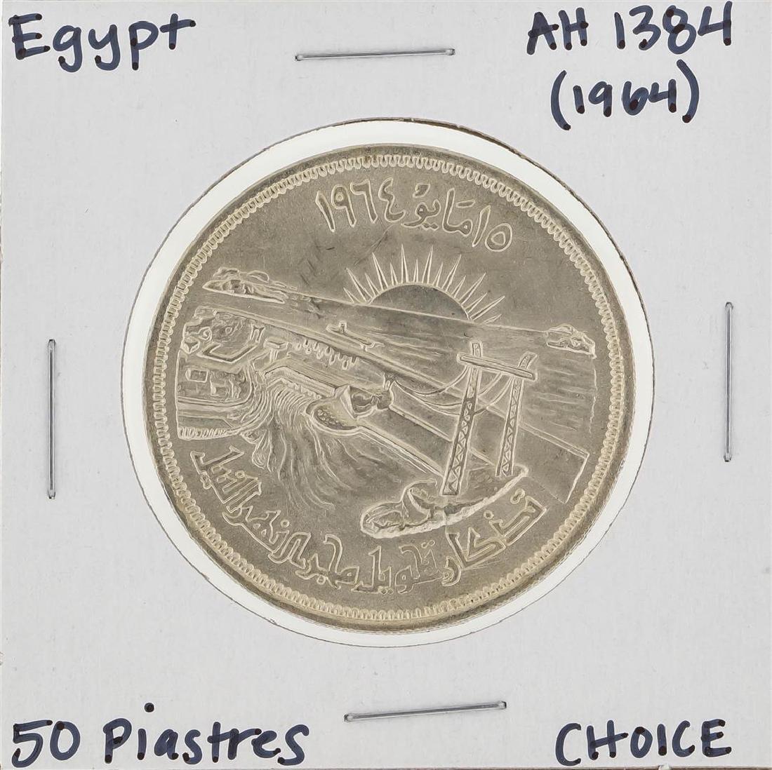 AH 1384 (1964) Egypt 50 Piastres Coin Choice