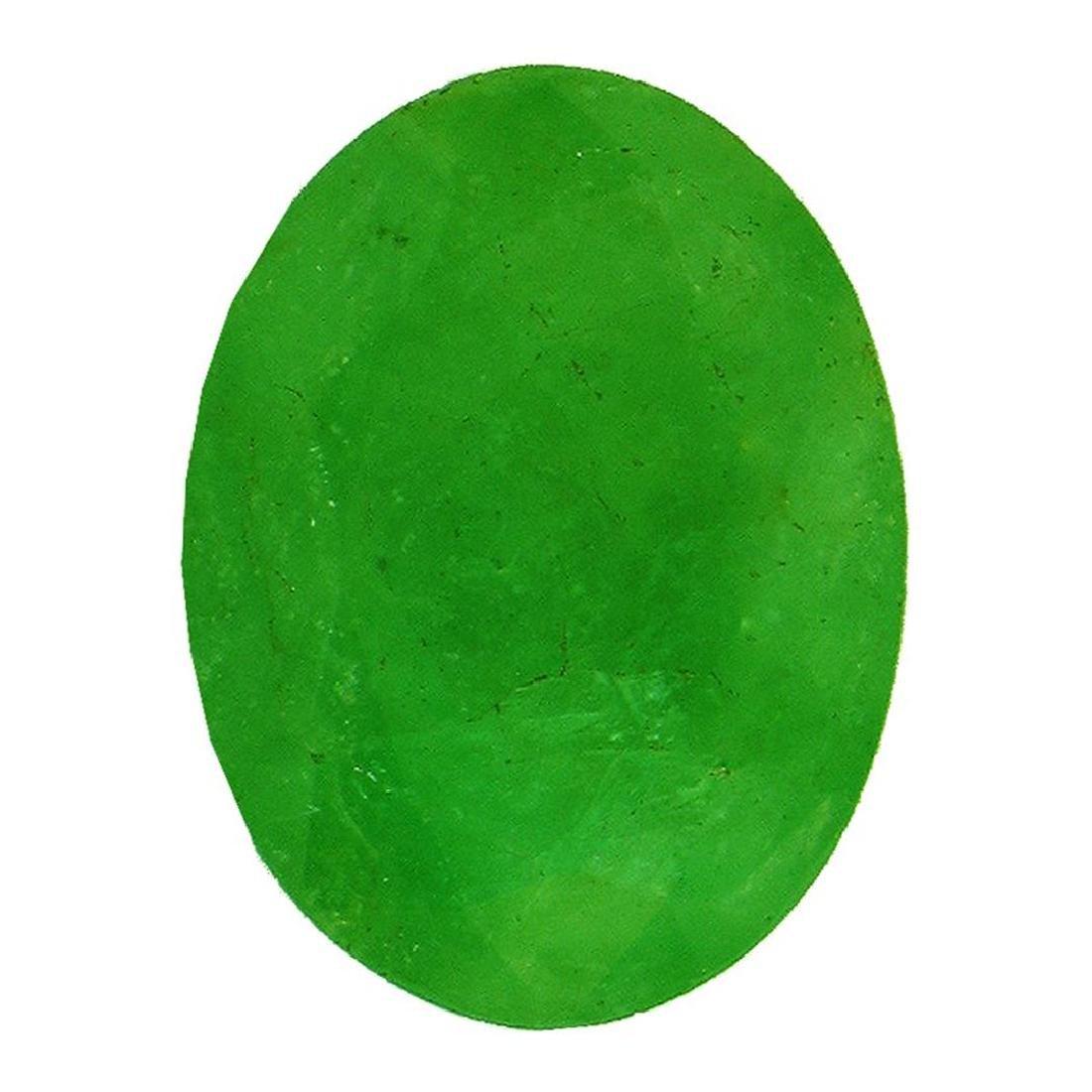 3.05 ctw Oval Emerald Parcel