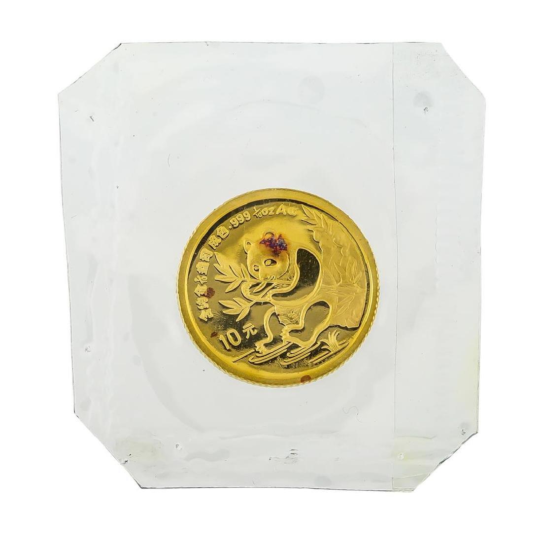 1991 China 1/10 oz. Panda 10 Yuan Gold Coin - Sealed