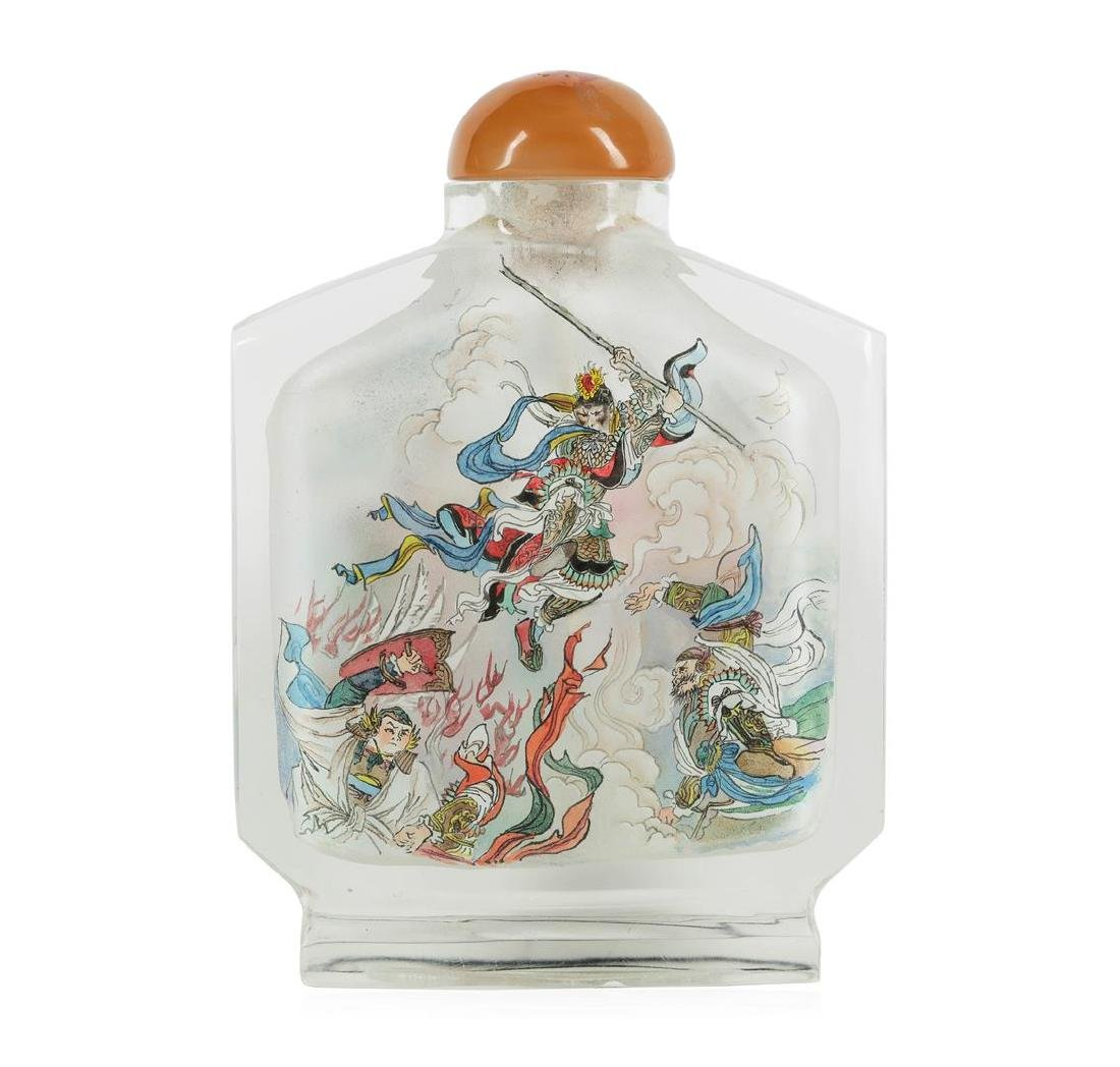 Vintage Large Chinese Reverse Painted Snuff Bottle