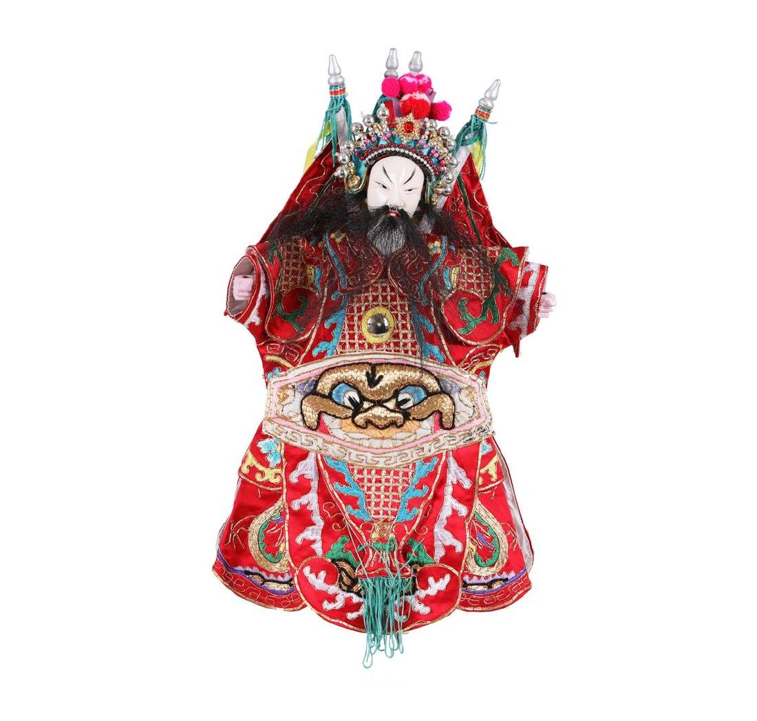 """Vintage 17"""" Composition Face Male Chinese Doll"""