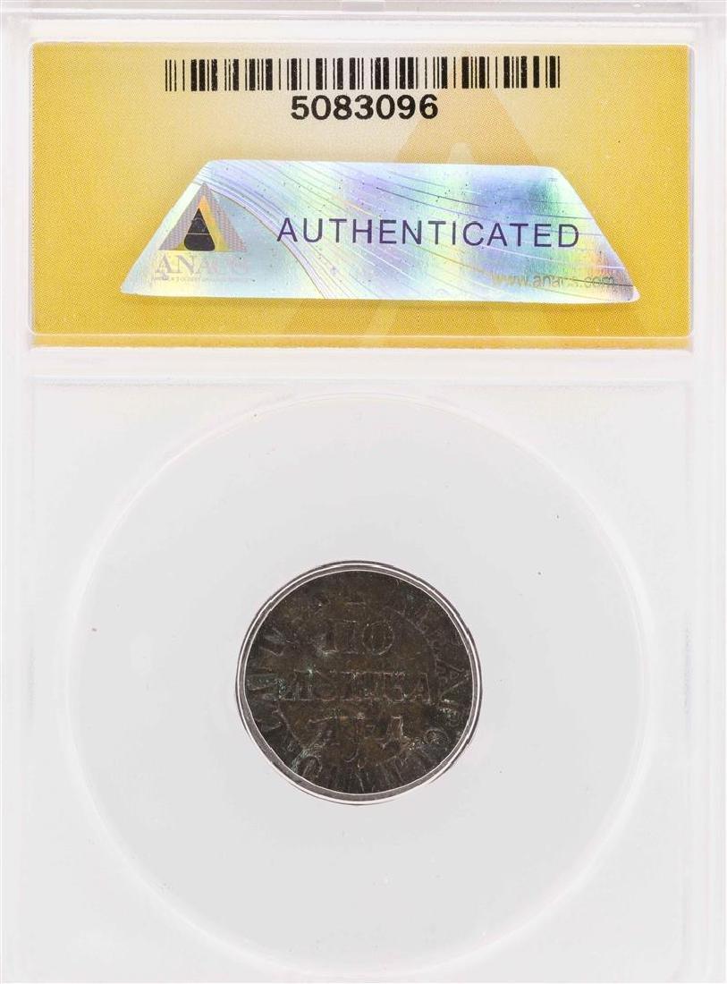 1704 Russia Peter the Great AE Polushka Coin ANACS VF20 - 2