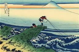 Hokusai - Kajikazawa in Kai Province
