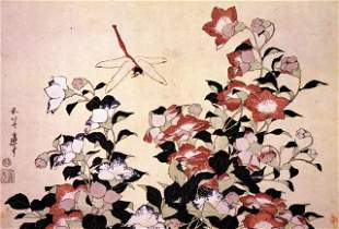 Hokusai - Chinese Bell Flower and Dragon-Fly