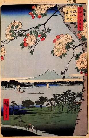 Hiroshige - Suijin Shrine and Massaki on Sumida River