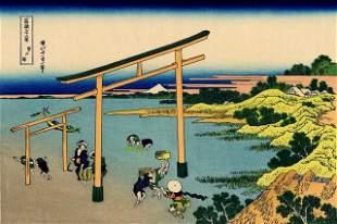 Hokusai - Bay of Noboto