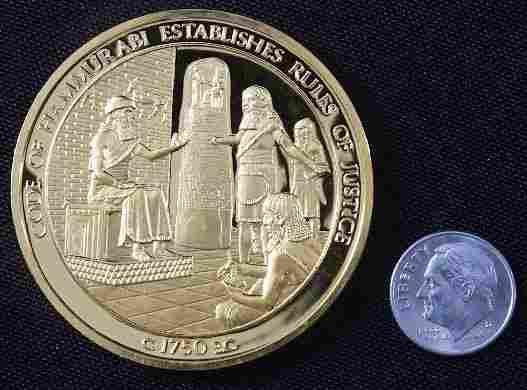 Code of Hammurabi #6 24Kt Gold Plated Sterling Sil