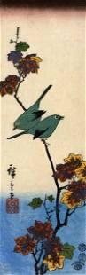 Hiroshige Bird on a Maple Branch