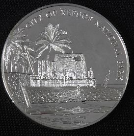 20: Sterling Silver Postmasters Collectible Coin #17