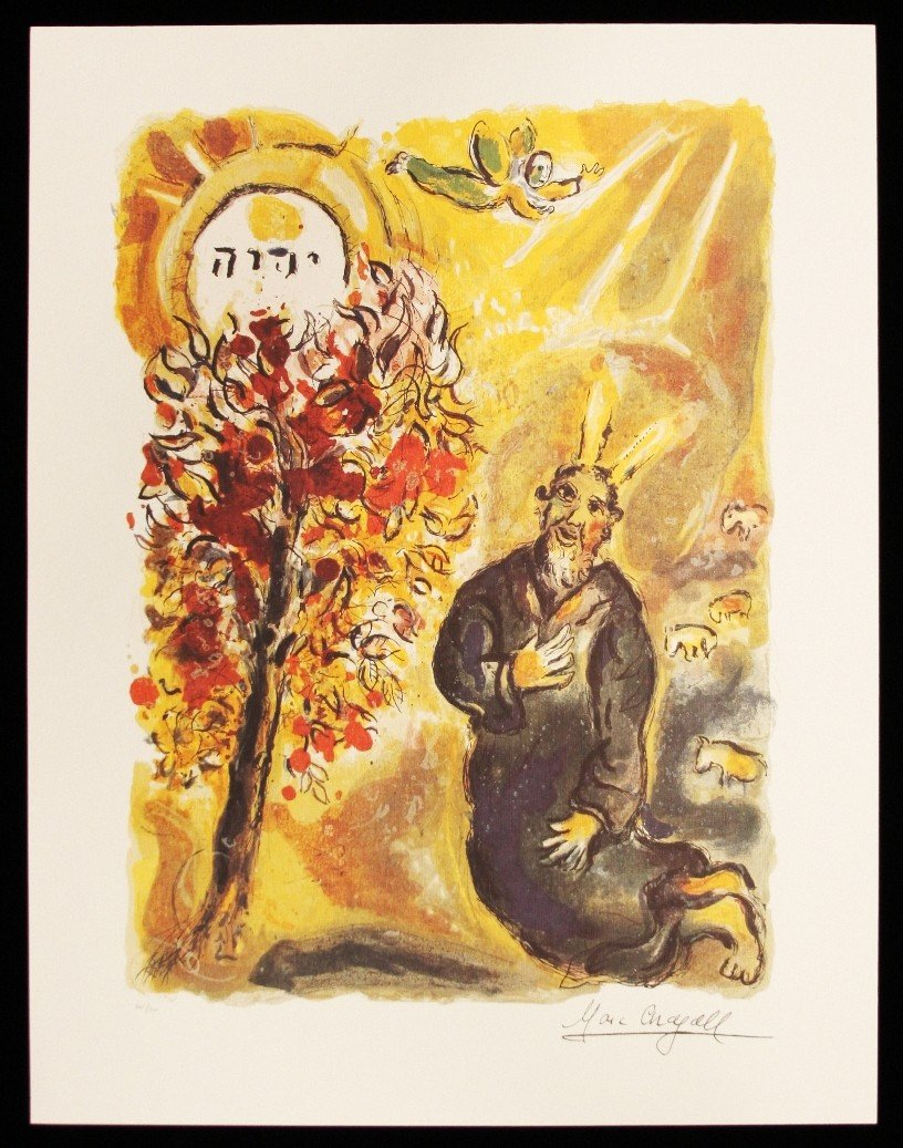 "Marc Chagall ""Exodus-Burning Bush"" Fine Art Print AP494"