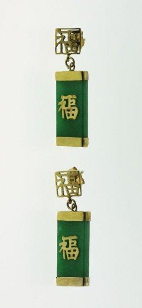 14KT Yellow Gold Jade Earrings GD178