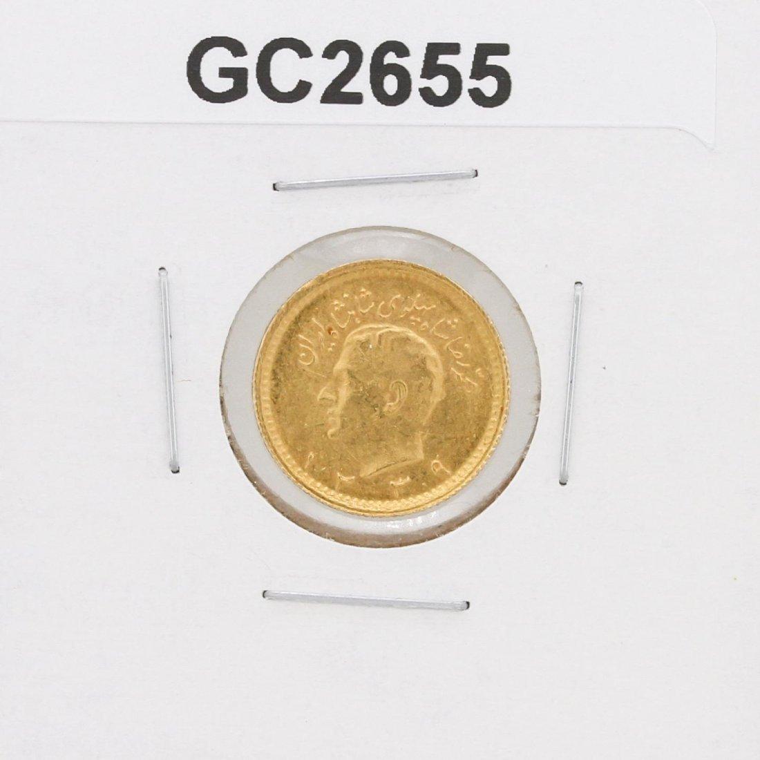 Iranian Pahlavi Gold Coin GC2655