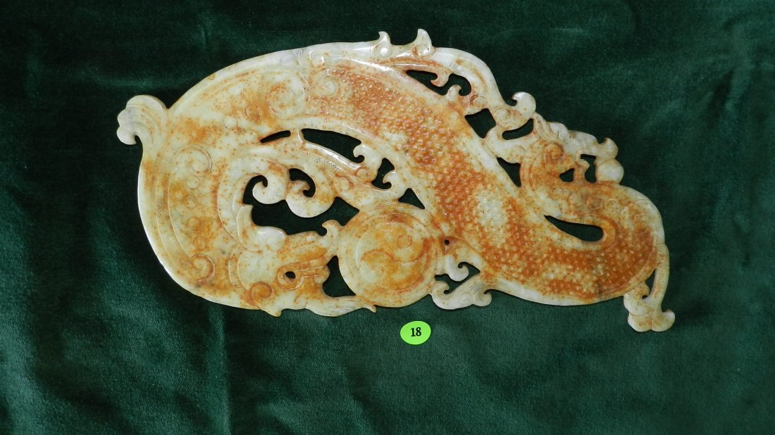 18: large highly carved double dragon headed Chinese ja