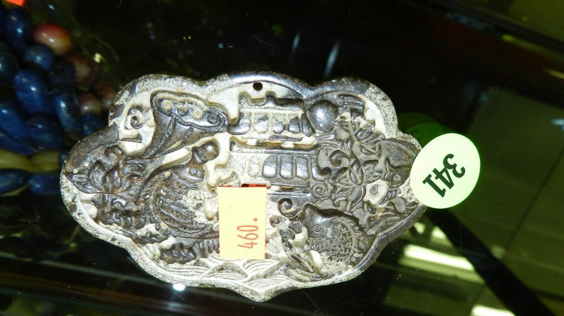 341: Jade? Asian carved disc small