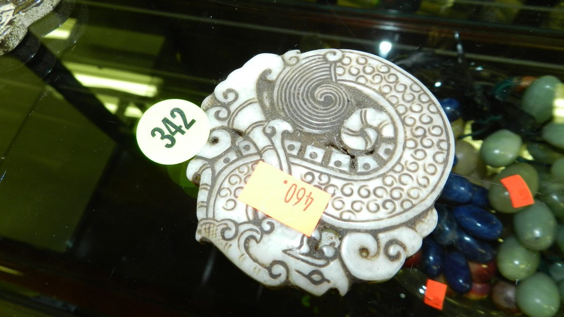 342: Asian jade? carved small disc