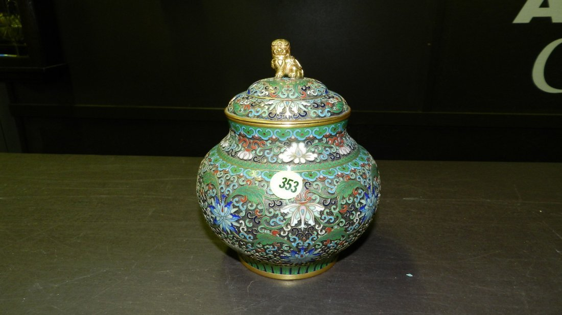 353: Chinese Open work Cloisonne covered jar, w/ finely