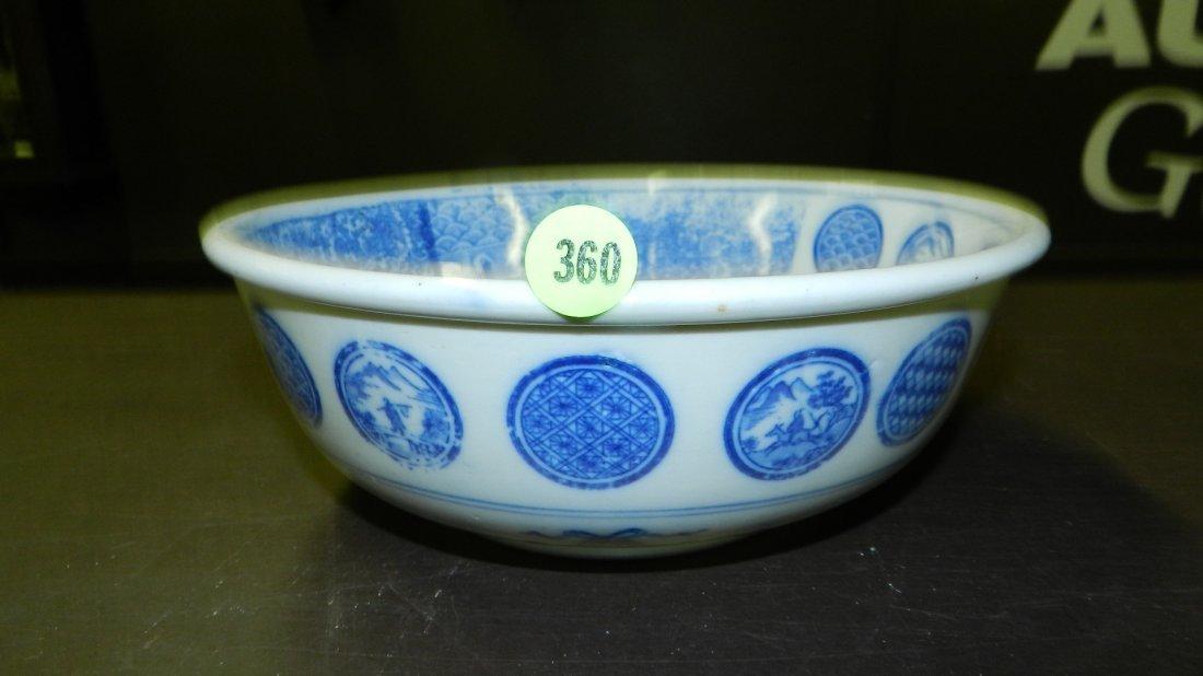 360: Japanese vintage Arita blue and white large bowl,