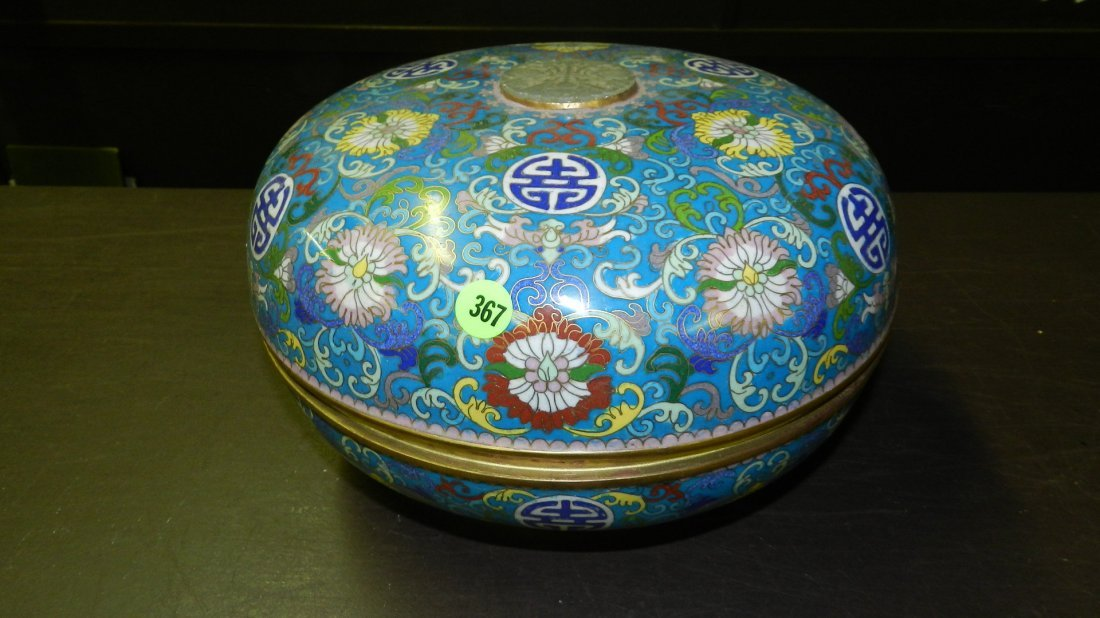 367: unique Asian Chinese lidded / covered large dresse