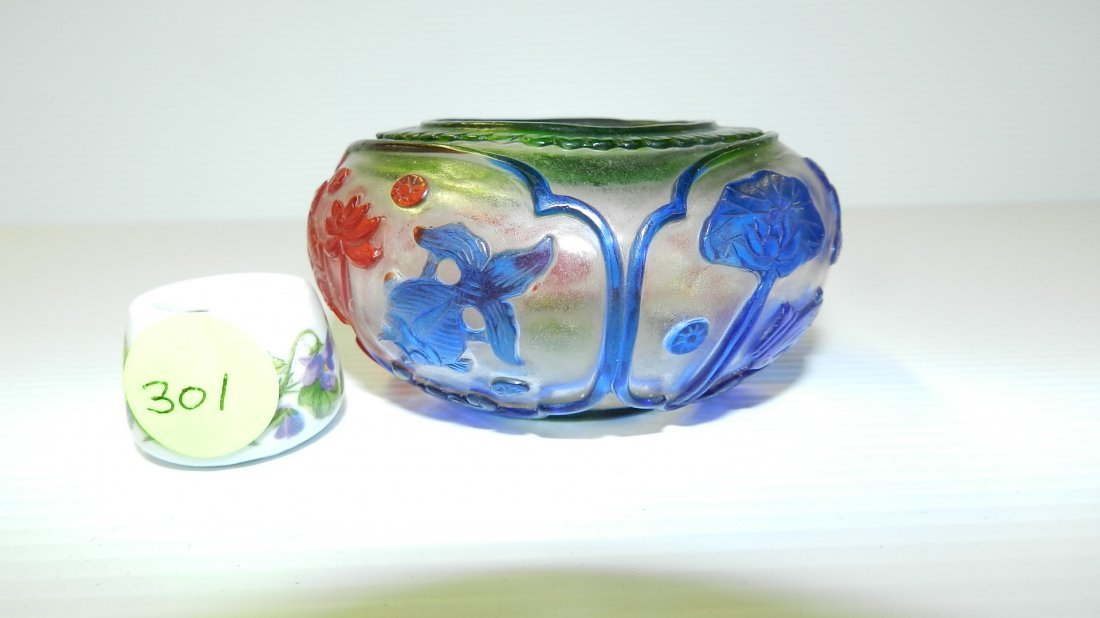 Asian carved Peking glass small bowl signed on base Con